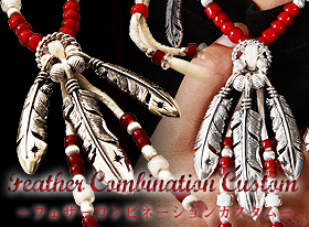 Feather Combination Custom