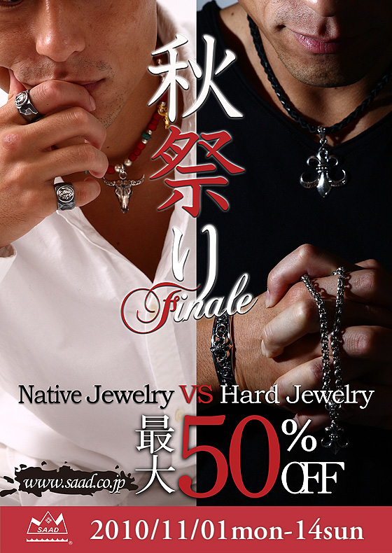 SAAD Native Jewelry VS Hard Jewelry