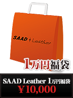 SAAD Leather 1万円福袋 - ¥10,000