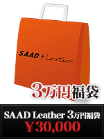 SAAD Leather 3万円福袋 - ¥30,000