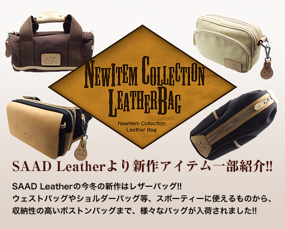 NewItem Collection Leather Bag