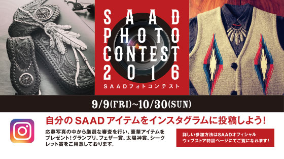 SAAD PHOTO CONTEST 2016